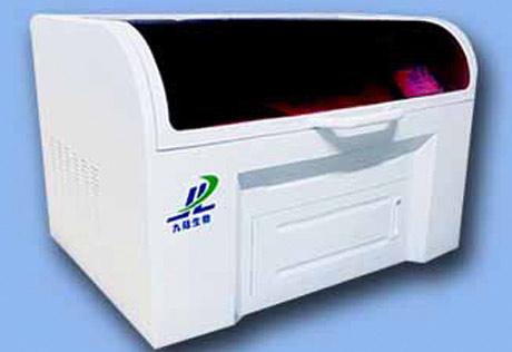 北京TCT液基细胞分析仪给女性带来了哪些