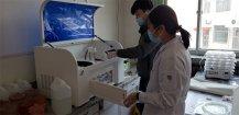 TCT液基细胞制片机临床检测意义